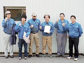 ISO9001認証取得チーム