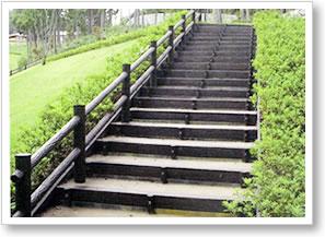 擬木柵、階段